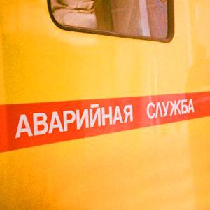 Аварийные службы Беломорска