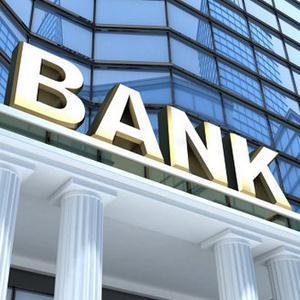 Банки Беломорска