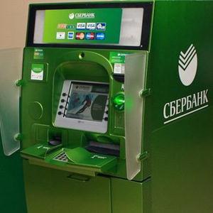Банкоматы Беломорска