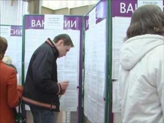 Центры занятости Беломорска
