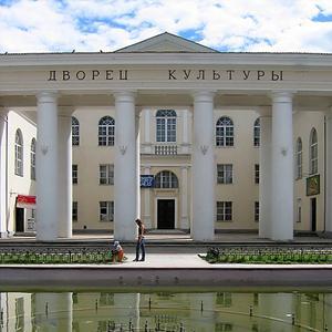 Дворцы и дома культуры Беломорска