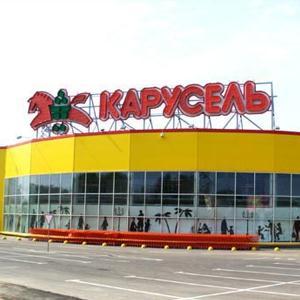 Гипермаркеты Беломорска