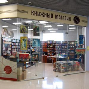 Книжные магазины Беломорска