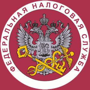 Налоговые инспекции, службы Беломорска
