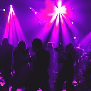 Ночные клубы Беломорска