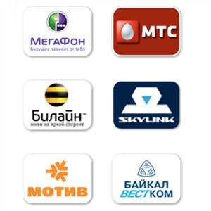 Операторы сотовой связи Беломорска