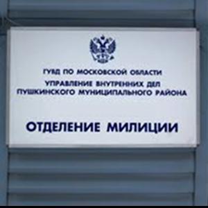 Отделения полиции Беломорска