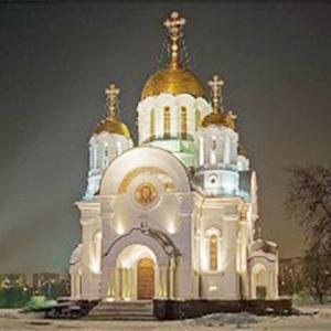 Религиозные учреждения Беломорска