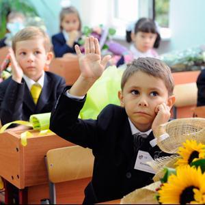 Школы Беломорска