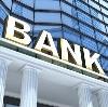 Банки в Беломорске