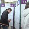 Центры занятости в Беломорске
