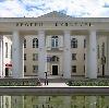 Дворцы и дома культуры в Беломорске