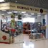 Книжные магазины в Беломорске