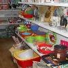 Магазины хозтоваров в Беломорске