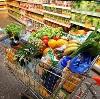 Магазины продуктов в Беломорске