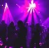 Ночные клубы в Беломорске