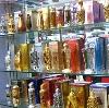 Парфюмерные магазины в Беломорске