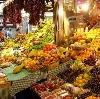 Рынки в Беломорске
