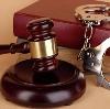 Суды в Беломорске