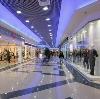 Торговые центры в Беломорске